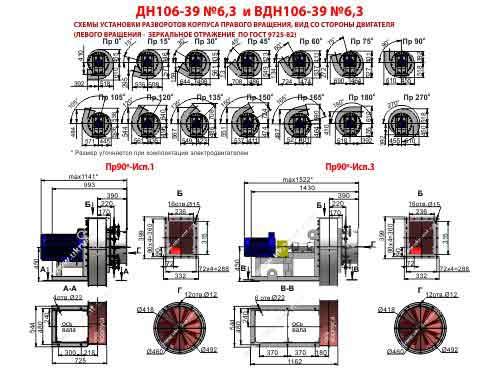 дымосос ДН 6 3 1500 из нержавеющей стали, дымосос ДН 6 3 НЖ цена, купить, Укрвентсистемы