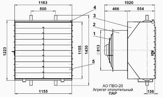 Агрегат отопительный паровой ао 2-20