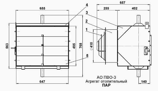 Агрегат отопительный паровой ао 2-3