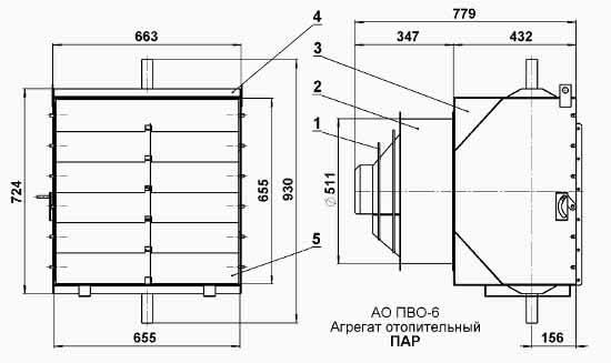 Агрегат отопительный паровой ао2-6