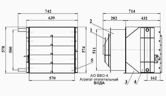 Чертеж агрегата АО 2-4