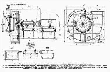 Вентилятор ВВН-20