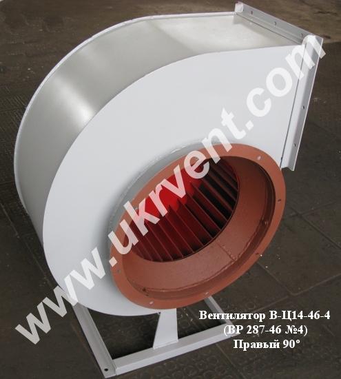 Вентилятор центробежный ВЦ 14-46 №4 правый 90 градусов