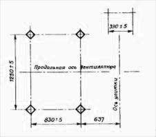 Вентилятор мельничный ВМ-18А