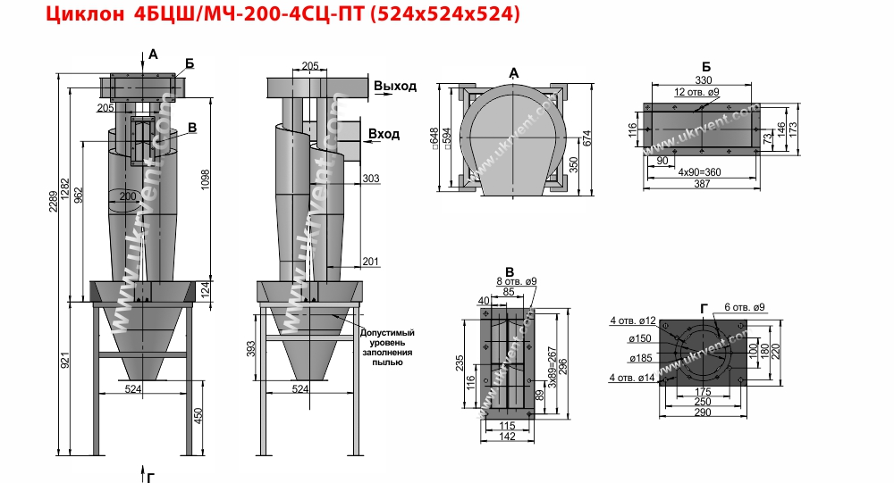 Циклон 4БЦШ-200-4СЦ с постаментом