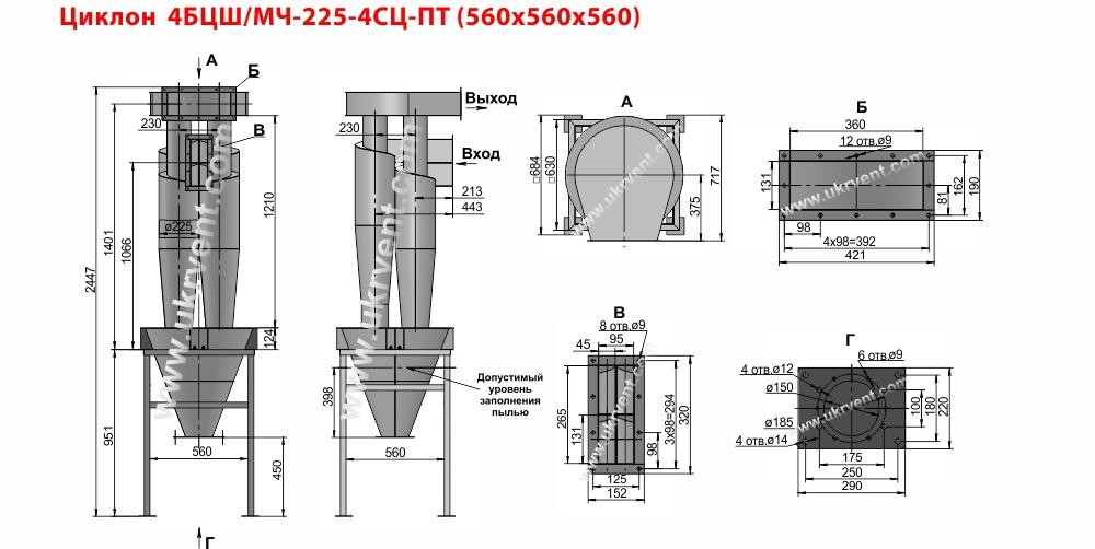 Циклон 4БЦШ-225-4СЦ с постаментом
