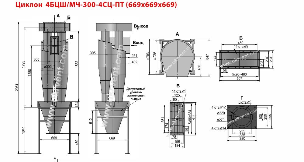 Циклон 4БЦШ-300-4СЦ с постаментом