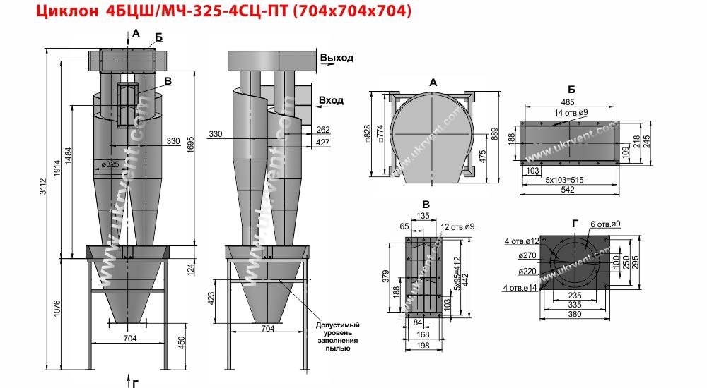 Циклон 4БЦШ-325-4СЦ с постаментом