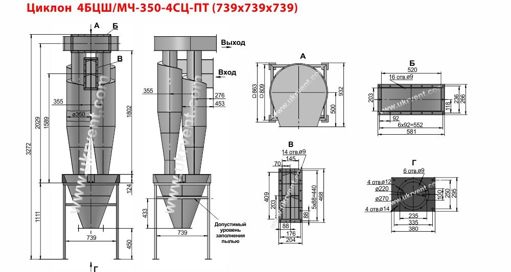Циклон 4БЦШ-350-4СЦ с постаментом