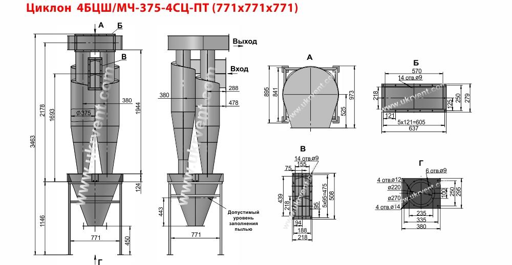 Циклон 4БЦШ-375-4СЦ с постаментом