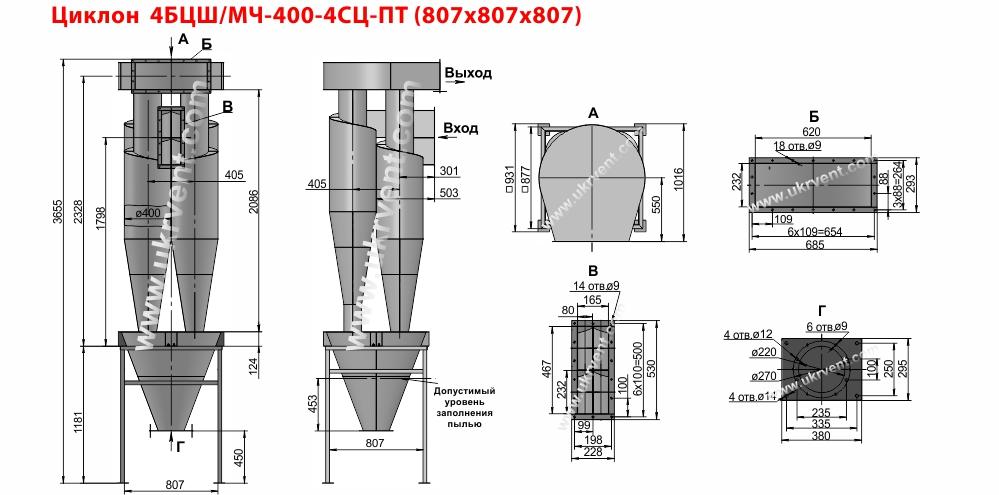 Циклон 4БЦШ-400-4СЦ с постаментом