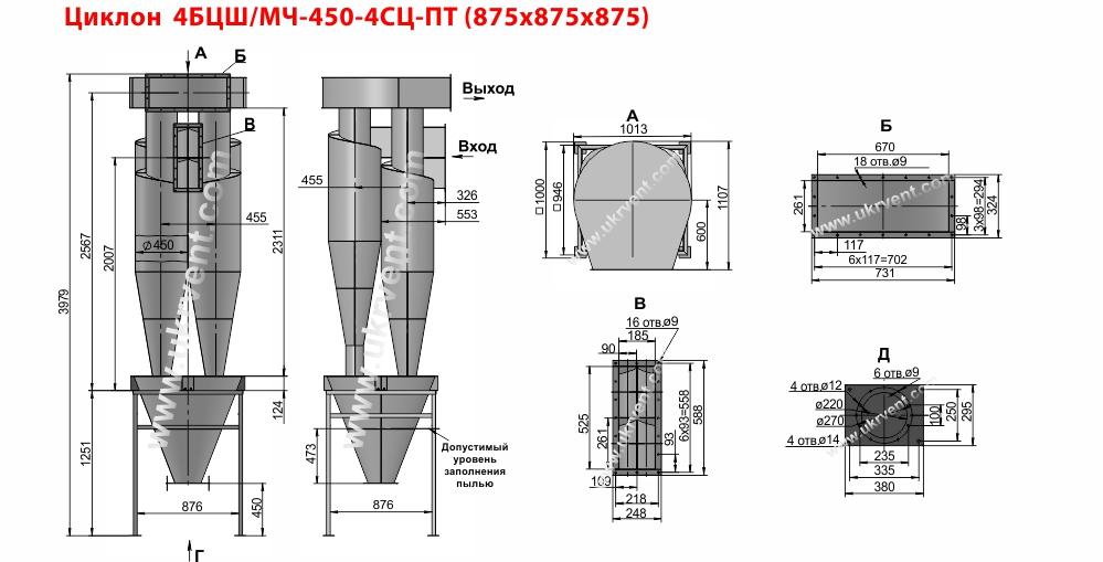 Циклон 4БЦШ-450-4СЦ с постаментом
