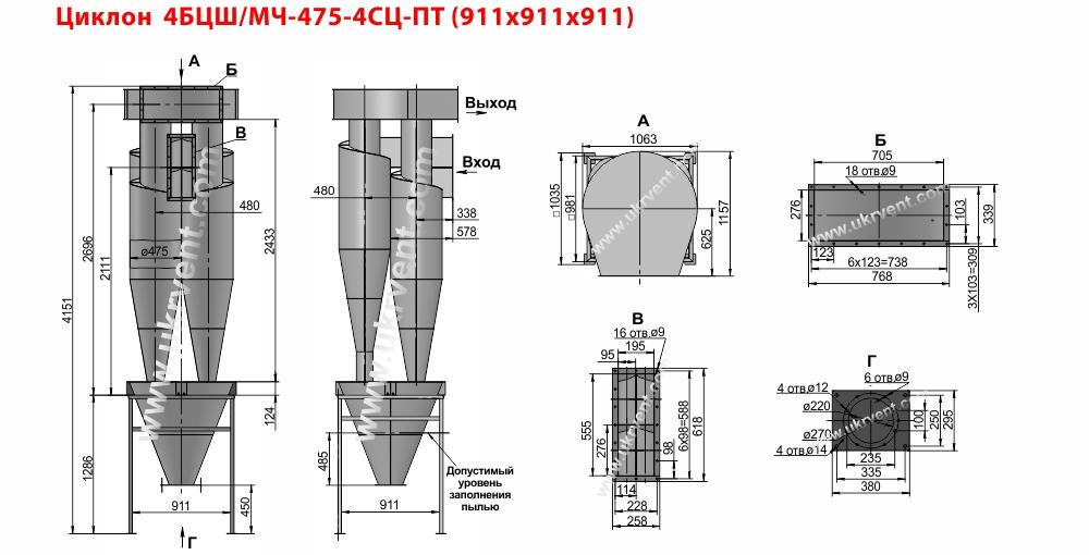 Циклон 4БЦШ-475-4СЦ с постаментом