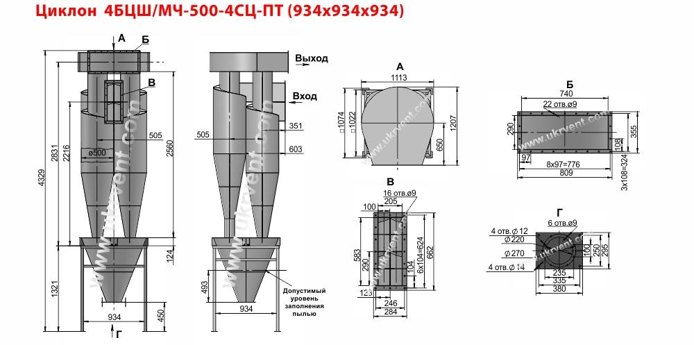 Циклон 4БЦШ-500-4СЦ с постаментом