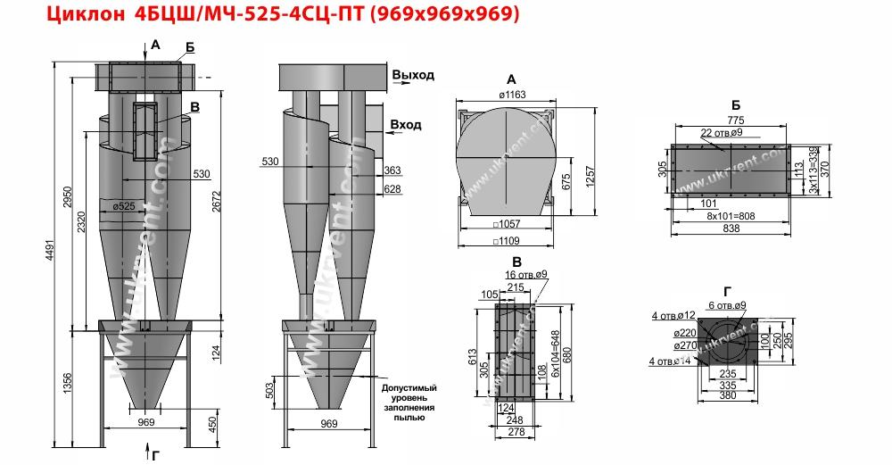 Циклон 4БЦШ-525-4СЦ с постаментом