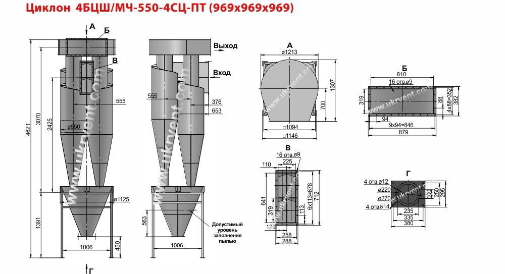 Циклон 4БЦШ-550-4СЦ с постаментом